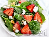 Вкусна салата със спанак, ягоди, кашу, орехи и козе сирене